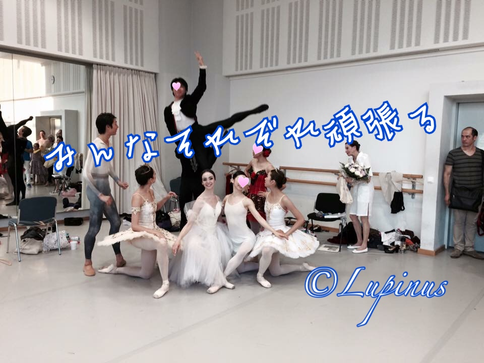 バレエ学校