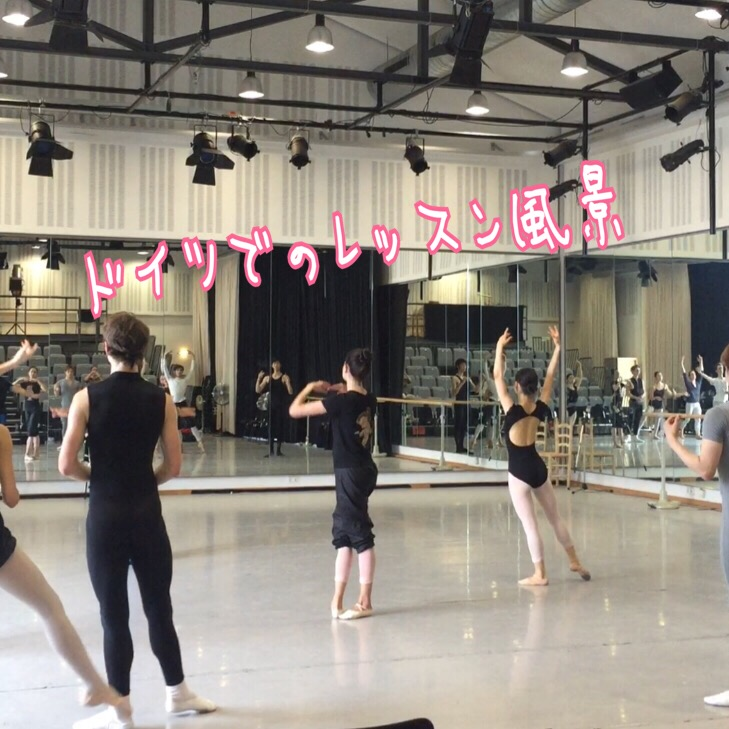 海外バレエ学校の様子